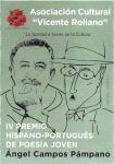IV Premio Hispano-Portugués de Poesía Joven Ángel Campos Pámpano